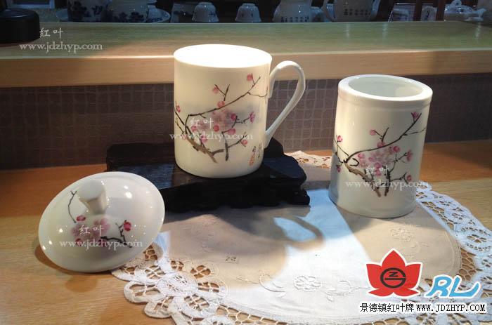 手绘樱花和谐杯 红叶牌